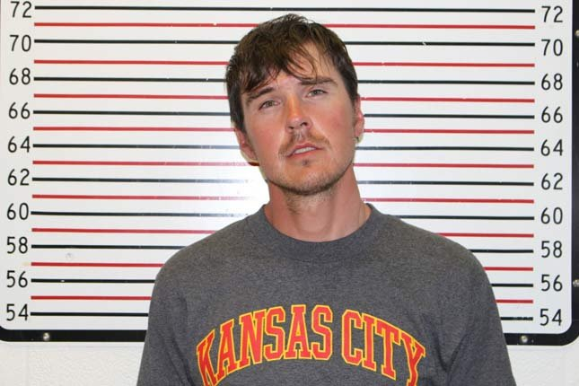 Robert John Miller, jail booking photo