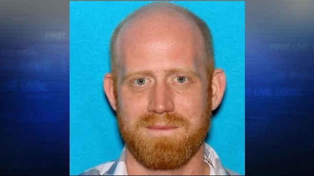 James Smith (Courtesy: Portland Police)