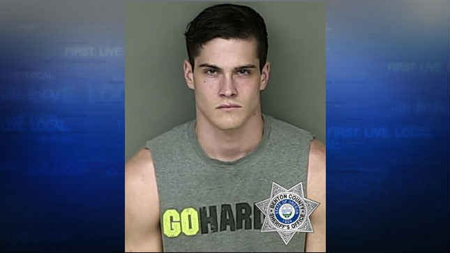 Grant Studdard, jail booking photo (Courtesy: Corvallis Police Department)