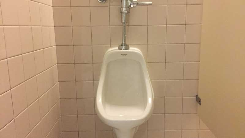 Pictured is a urinal, where police would prefer citizens relieve their bladders (KPTV file photo)