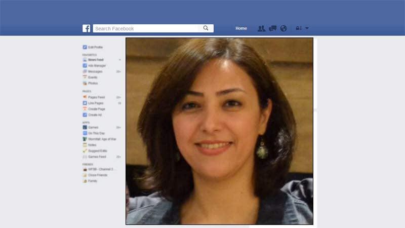 Mitra Mehrabadi (Facebook image)