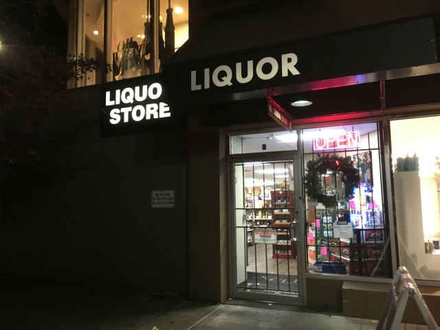 Uptown Liquor is staying open while most businesses are closing tomorrow. (KPTV)