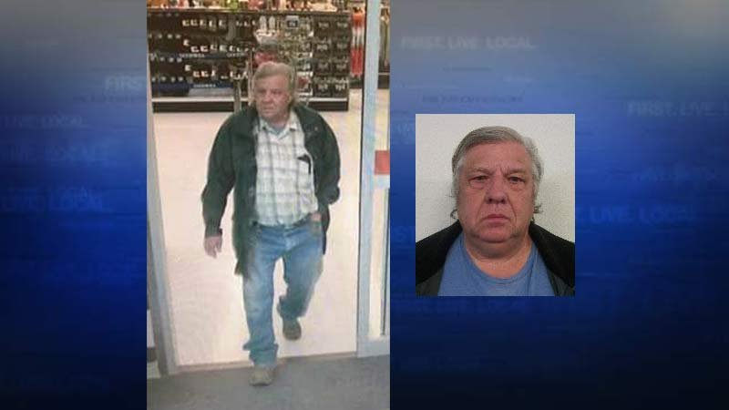 Photos of Gerald Lee Beagle released by the Gresham Police Department.
