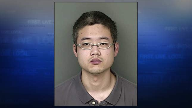 Pin-Han Tsai, jail booking photo