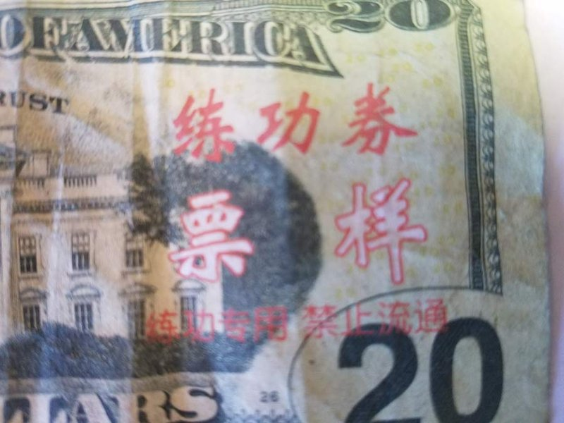 Counterfeit bills with Chinese characters being used throughout ...