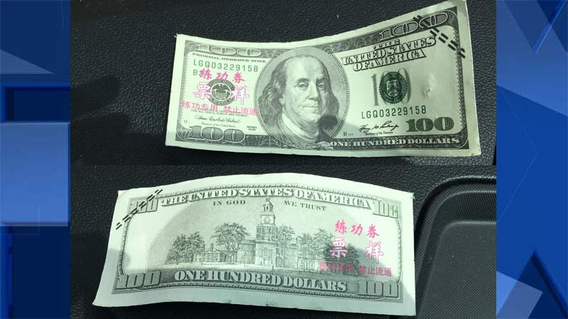 Photos of fake bills provided by Beaverton Police Department.