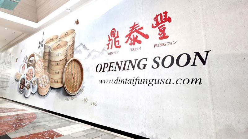 Photo courtesy: Din Tai Fung