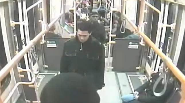 MAX surveillance video