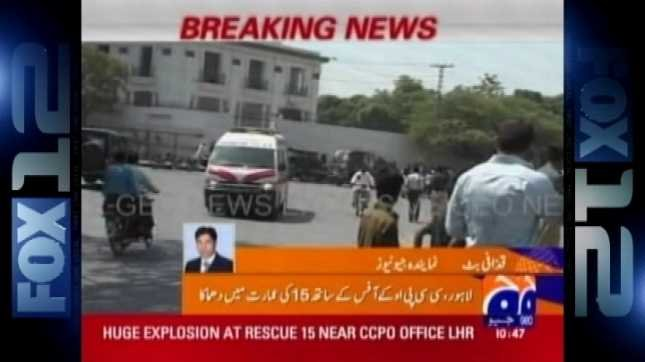 Pakistan news coverage of 2009 suicide bombing