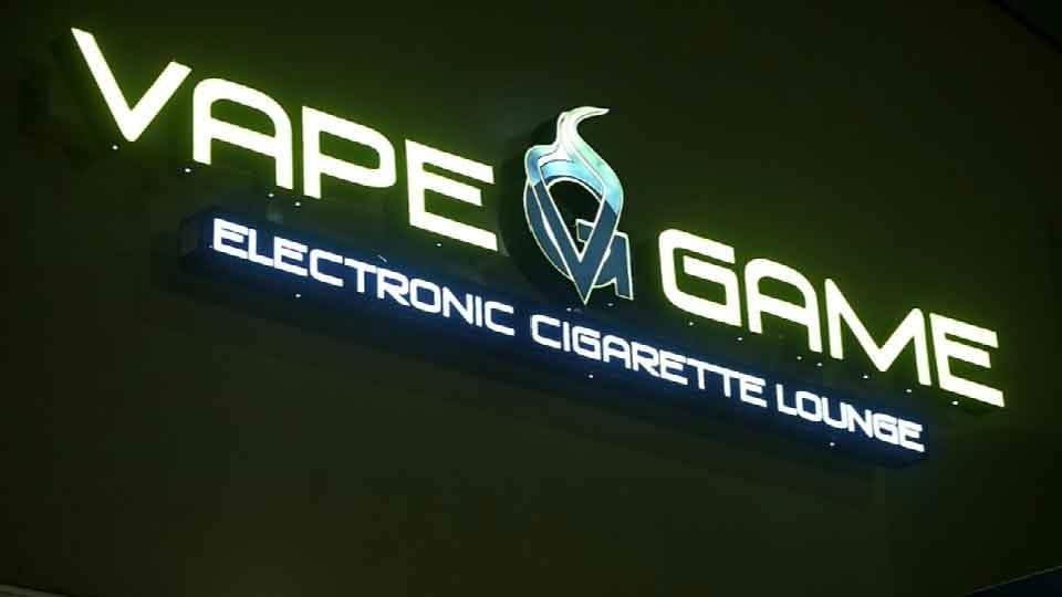 Electronic Cigarette Sale Cheap