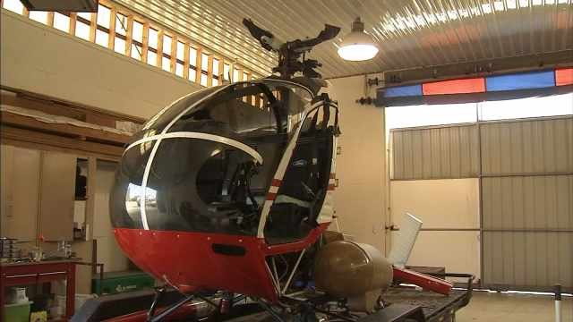 The helicopter that Katie was in when she crashed.