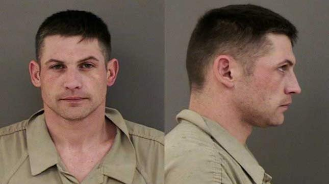 Craig Lazon, jail booking photo