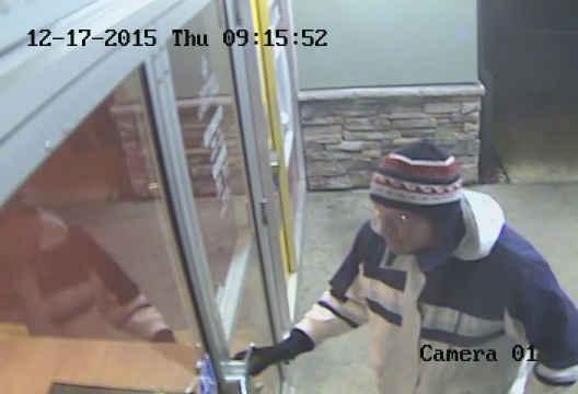 Photo of robbery suspect (Photo: FBI)